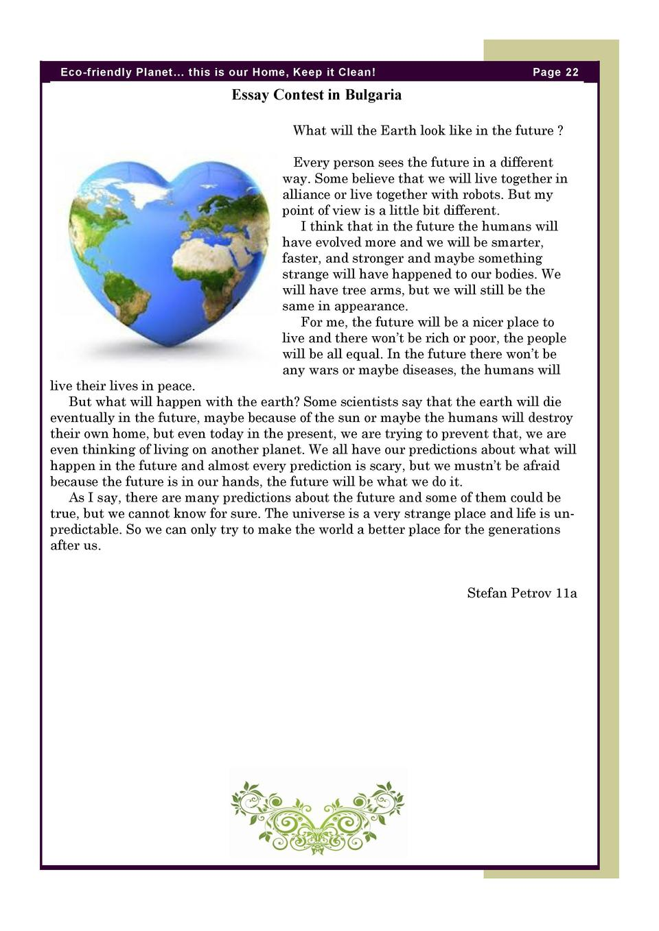 protecting our earth essay Let's teach our children to conserve energy, recycle, and keep our neighborhoods clean every day below are five reasons why we should take care of the earth it's the only home we have.