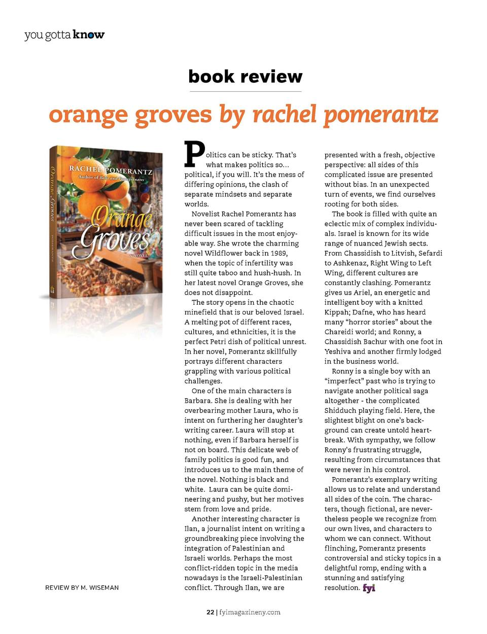 you gotta know  you gotta know  book review  children   s book review  orange groves by rachel pomerantz  Our reviews on t...