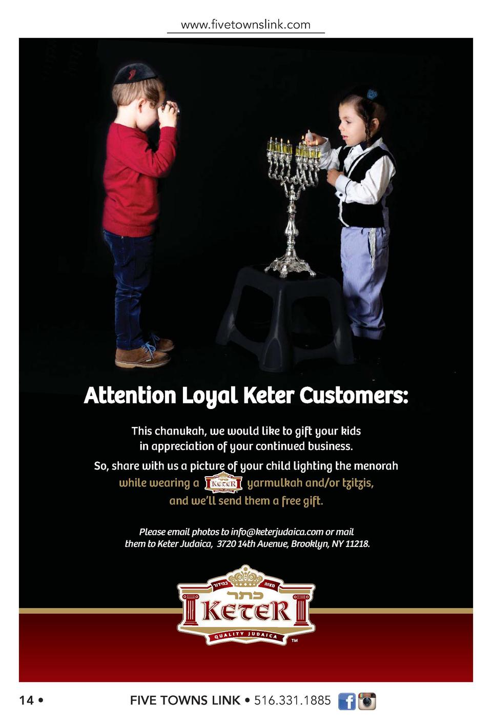 www.   vetownslink.com  Attention Loyal Keter Customers  This chanukah, we would like to gift your kids in appreciation of...