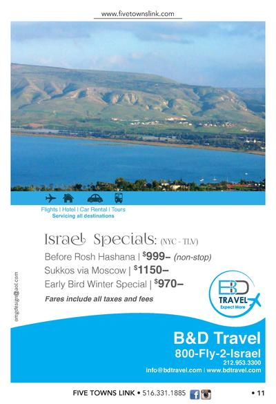 www.   vetownslink.com  Flights   Hotel   Car Rental   Tours Servicing all destinations  omgdesign aol.com  Israel Special...