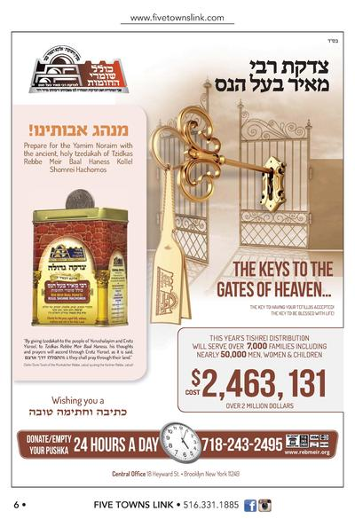 www.   vetownslink.com  Prepare for the Yamim Noraim with the ancient, holy tzedakah of Tzidkas Rebbe Meir Baal Haness Kol...