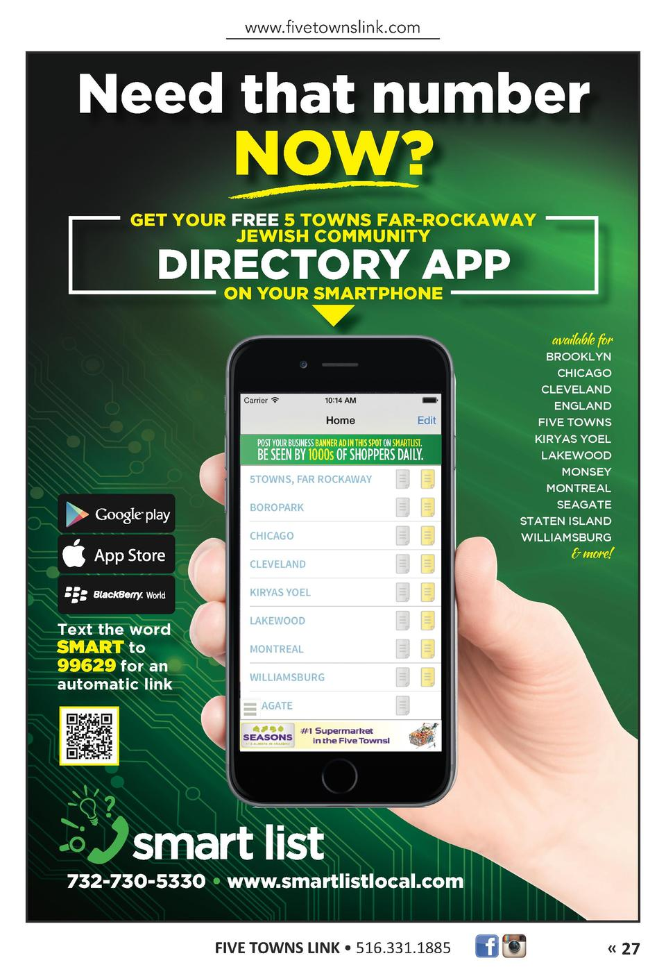 www.fivetownslink.com  Need that number  Now   Get your free 5 towns far-rockaway Jewish community  directory app oN your ...