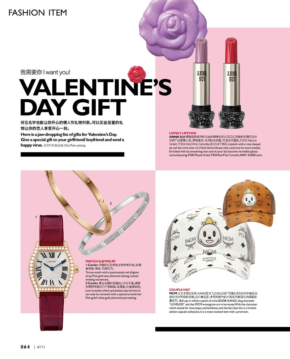 FASHION ITEM               I want you   VALENTINE   S DAY GIFT                                                            ...