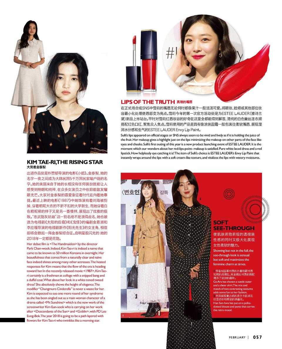 LIPS OF THE TRUTH                  KIM TAE-RI,THE RISING STAR                    SNS                                      ...