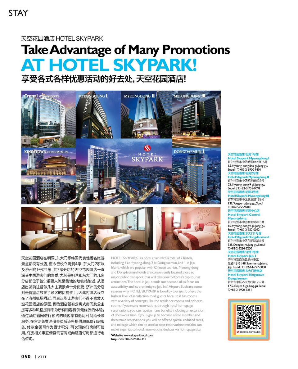 STAY                    HOTEL SKYPARK  Take Advantage of Many Promotions  AT HOTEL SKYPARK                                ...