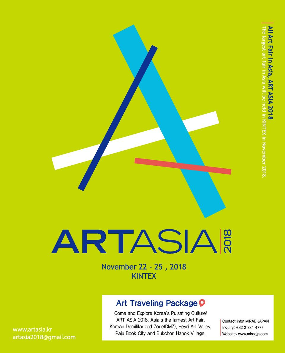Art Traveling Package Come and Explore Korea s Pulsating Culture  ART ASIA 2018, Asia s the largest Art Fair, Korean Demil...