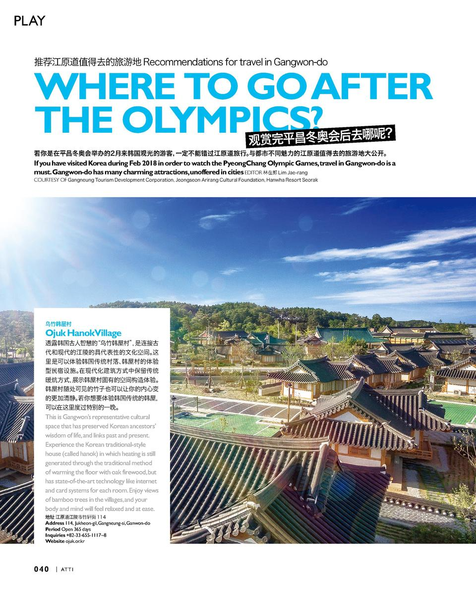PLAY                                      Recommendations for travel in Gangwon-do  WHERE TO GO AFTER THE OLYMPICS        ...
