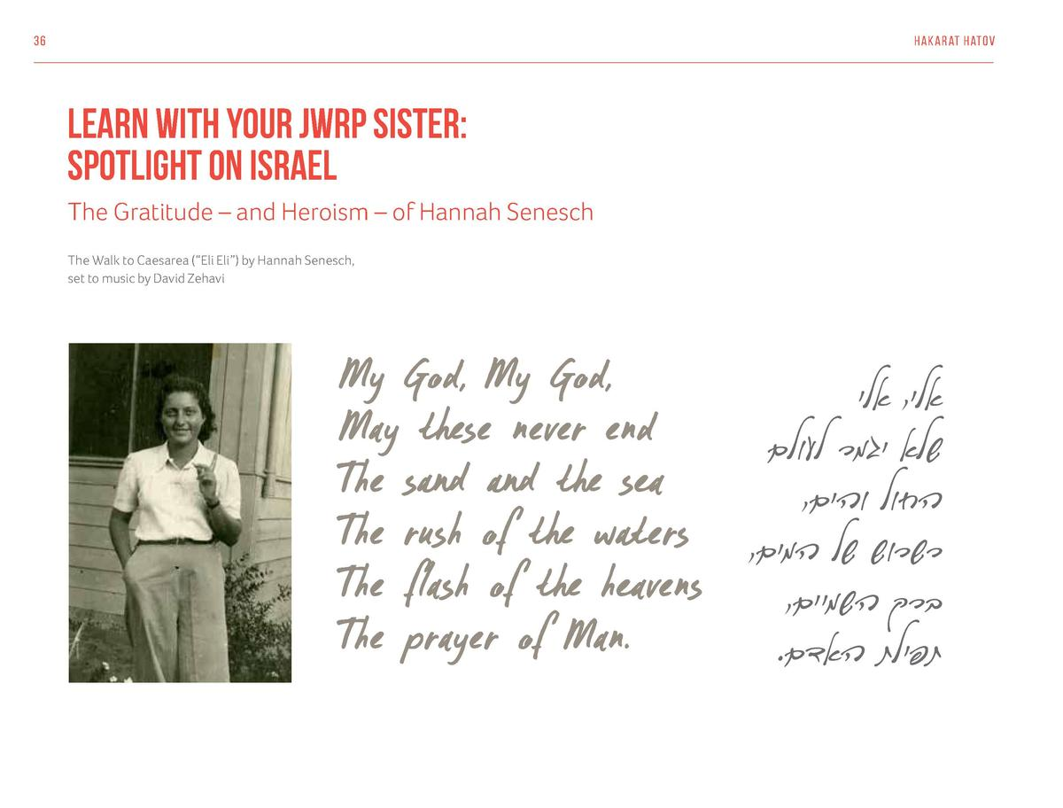 36  hak arat hatov  Learn With Your JWRP Sister  Spotlight on Israel The Gratitude     and Heroism     of Hannah Senesch T...