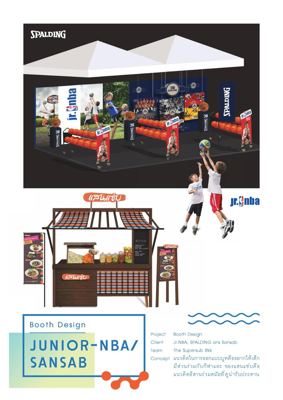 nba  Booth Design  junior-nba  sansab  Project Client Team Concept  Booth Design Jr.NBA, SPALDING ans Sansab The Supersub ...