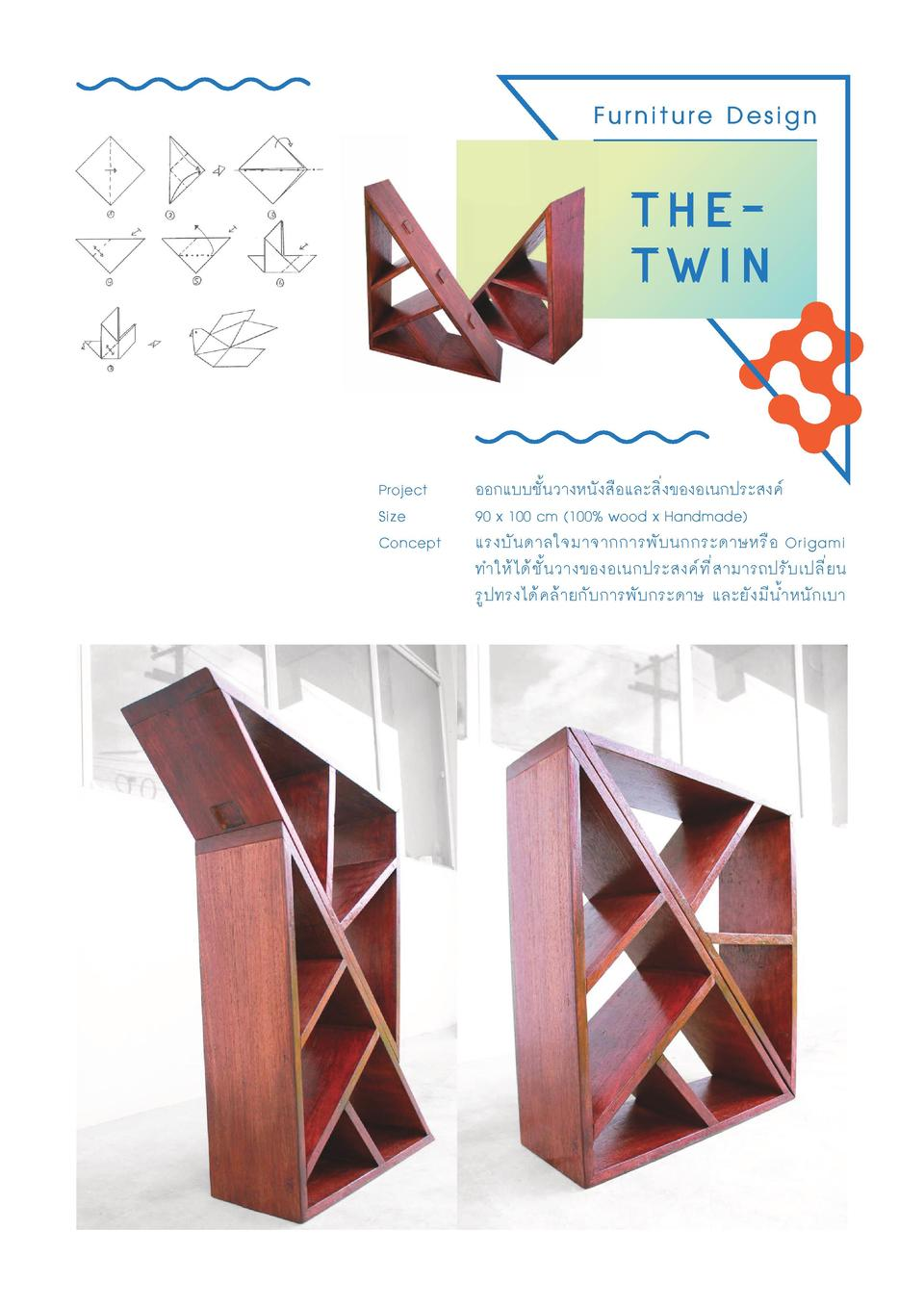 Furniture Design  thetwin  Project Size Concept                                                                           ...