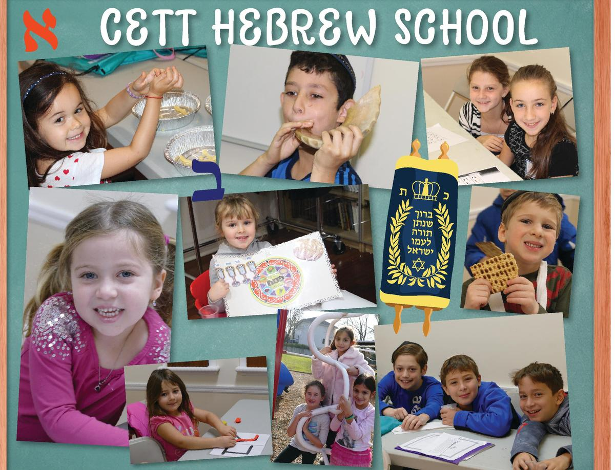 t  CETT HEBREW SCHOOL  c  26  BRIS AVROHOM OF FAIR LAWN