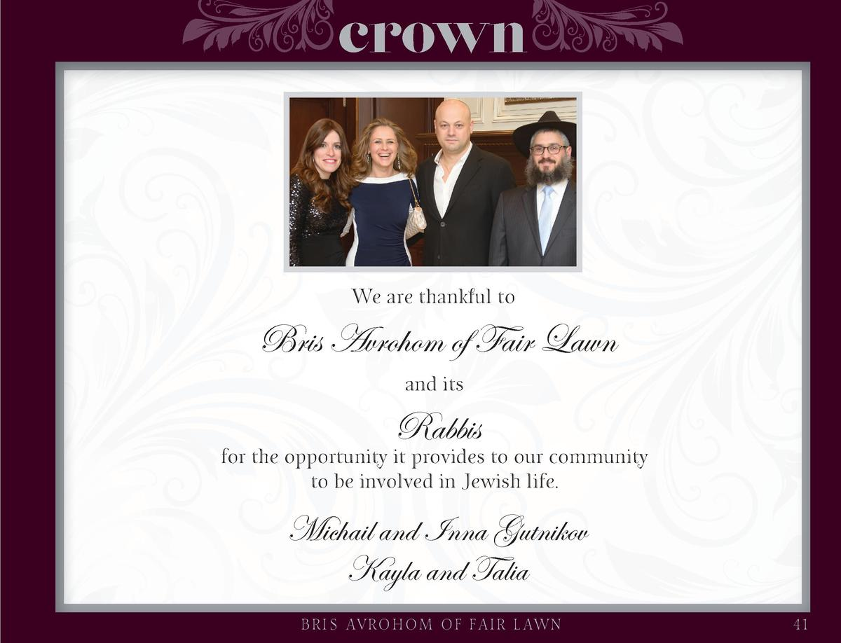 crown  We are thankful to  Bris Avrohom of Fair Lawn and its  Rabbis  for the opportunity it provides to our community to ...