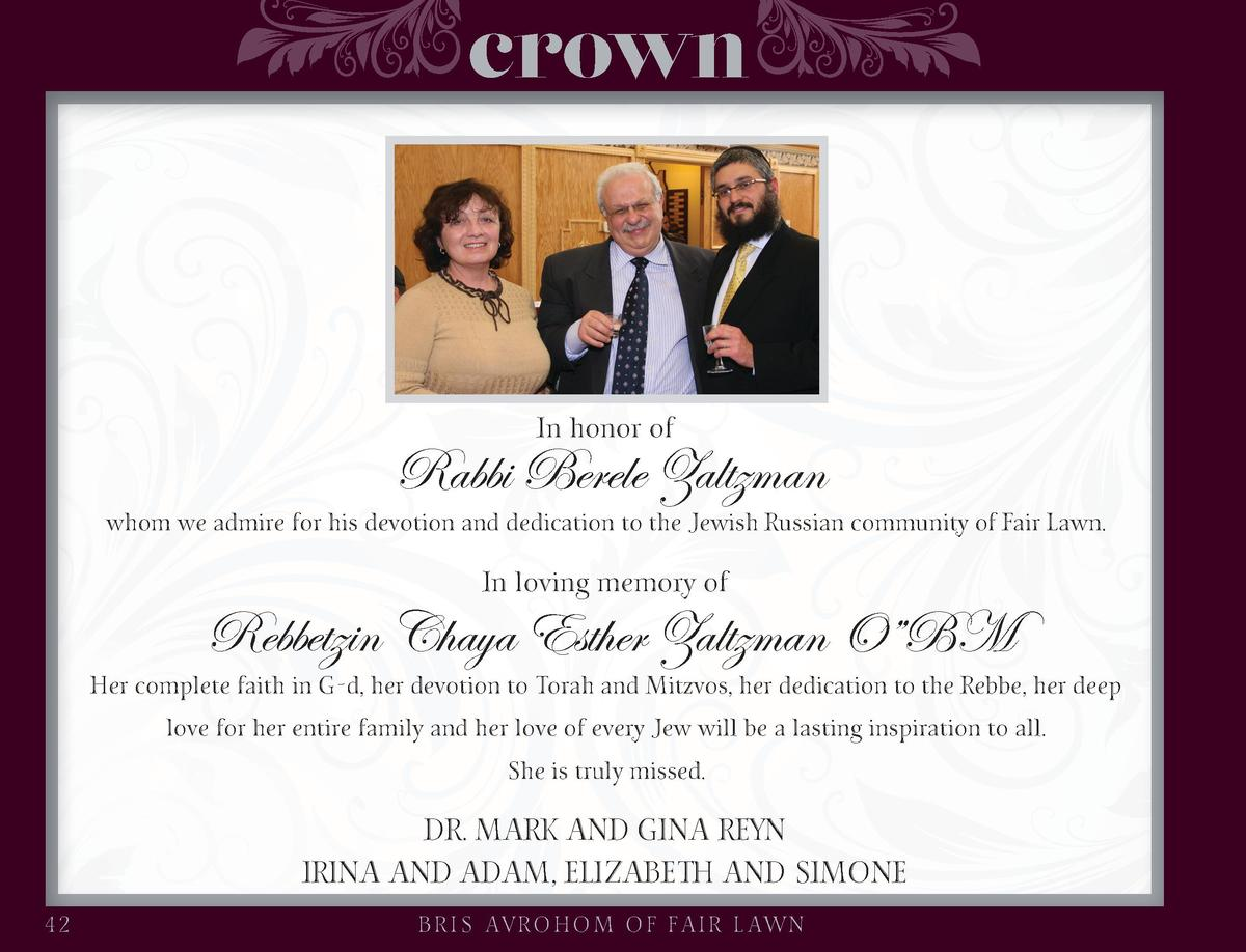 crown  In honor of  Rabbi Berele Zaltzman  whom we admire for his devotion and dedication to the Jewish Russian community ...