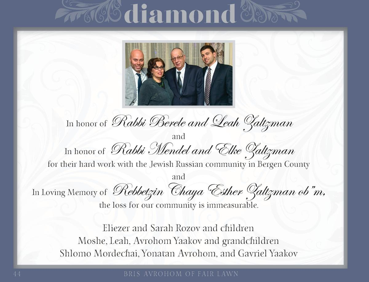 diamond  In honor of  Rabbi Berele and Leah Zaltzman and  Rabbi Mendel and Elke Zaltzman  In honor of for their hard work ...