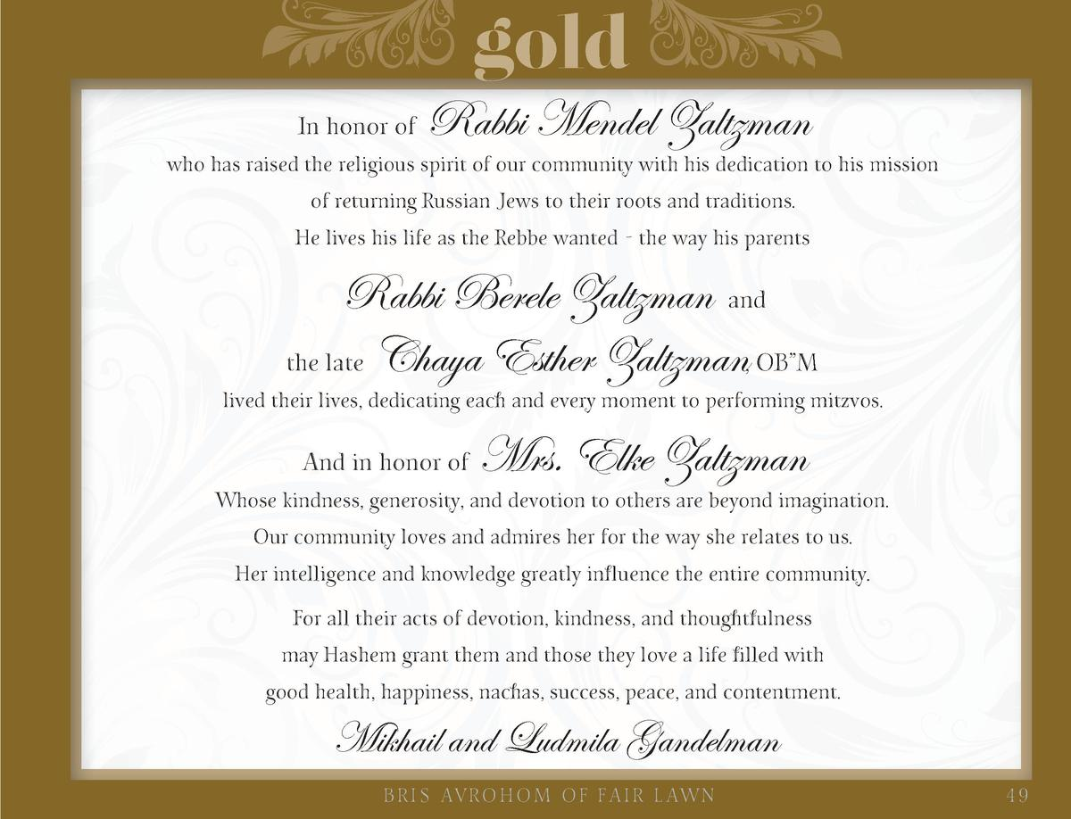 gold  In honor of  Rabbi Mendel Zaltzman  who has raised the religious spirit of our community with his dedication to his ...