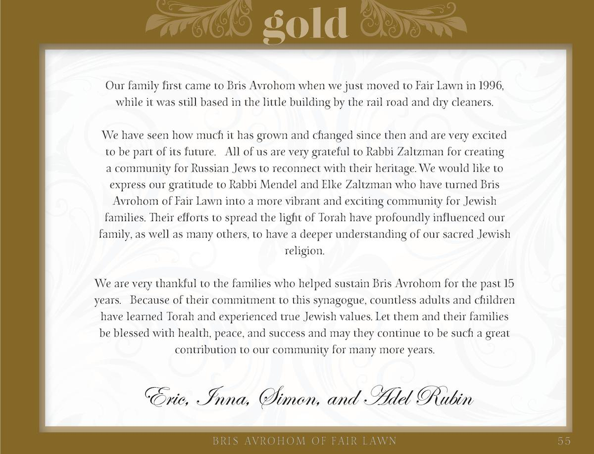 gold Our family first came to Bris Avrohom when we just moved to Fair Lawn in 1996, while it was still based in the little...