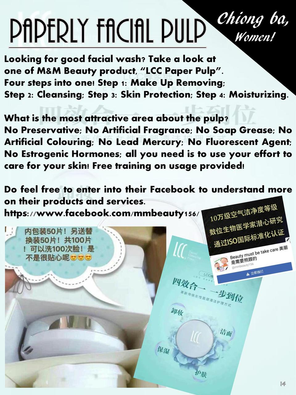 Chiong ba, Women  Looking for good facial wash  Take a look at one of M M Beauty product,    LCC Paper Pulp   . Four steps...