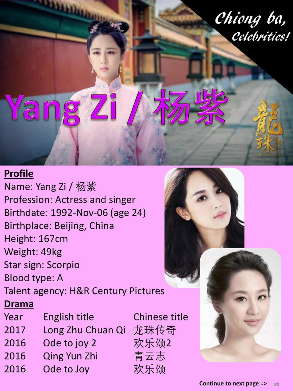 Chiong ba, Celebrities   Profile Name  Yang Zi          Profession  Actress and singer Birthdate  1992-Nov-06  age 24  Bir...