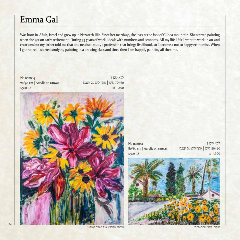 Emma Gal Was born in  Afula, Israel and grew up in Nazareth Illit. Since her marriage, she lives at the foot of Gilboa mou...