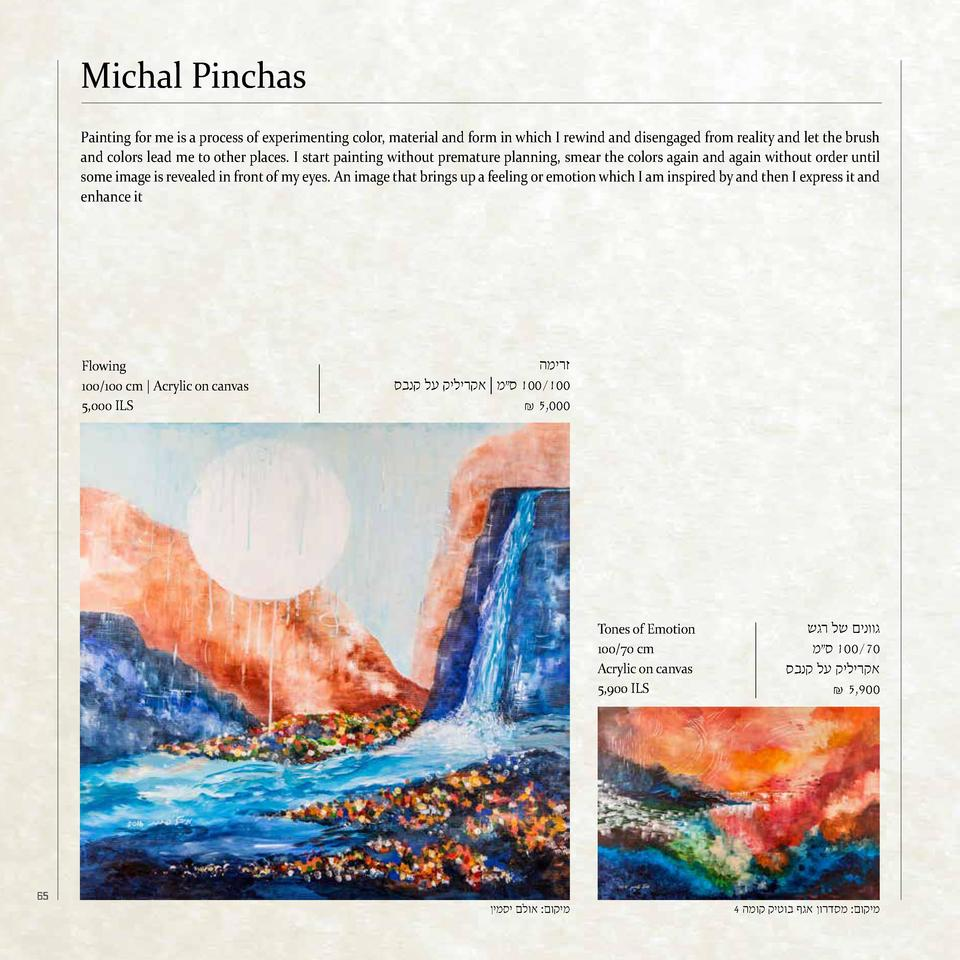 Michal Pinchas Painting for me is a process of experimenting color, material and form in which I rewind and disengaged fro...