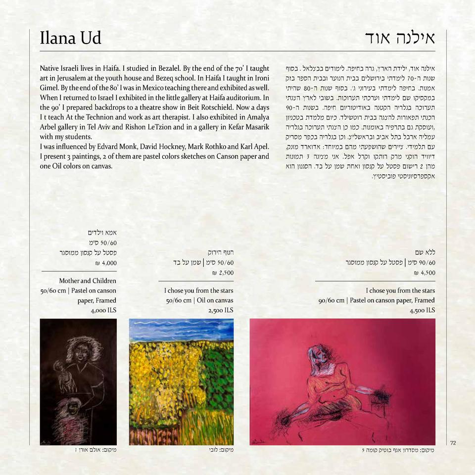 Ilana Ud Native Israeli lives in Haifa. I studied in Bezalel. By the end of the 70    I taught ar...