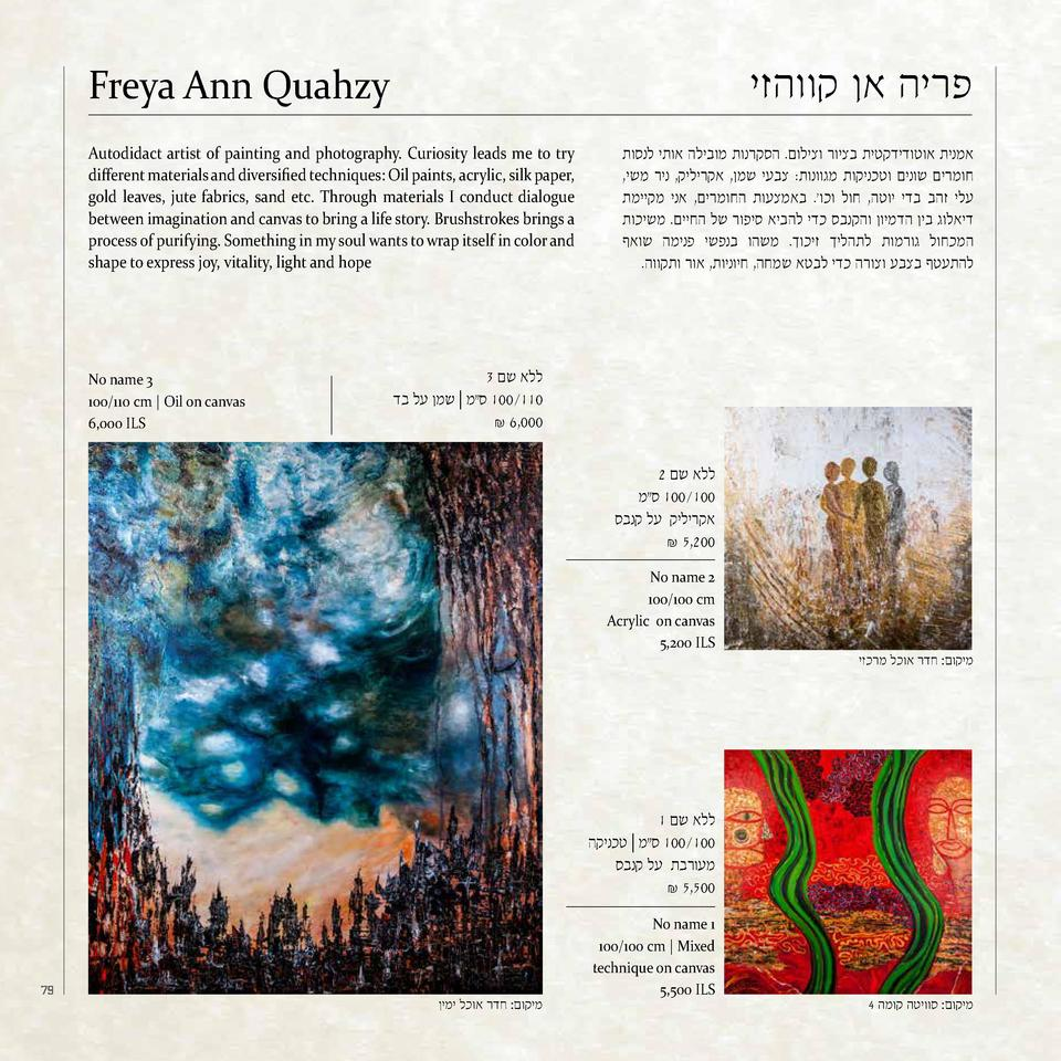 Freya Ann Quahzy Autodidact artist of painting and photography. Curiosity leads me to tr...