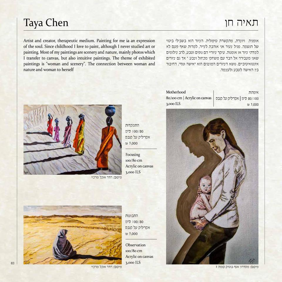Taya Chen Artist and creator, therapeutic medium. Painting for me ia an expression of the soul. Since...