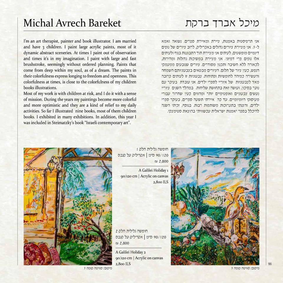 Michal Avrech Bareket I   m an art therapist, painter and book illustrator. I am married...