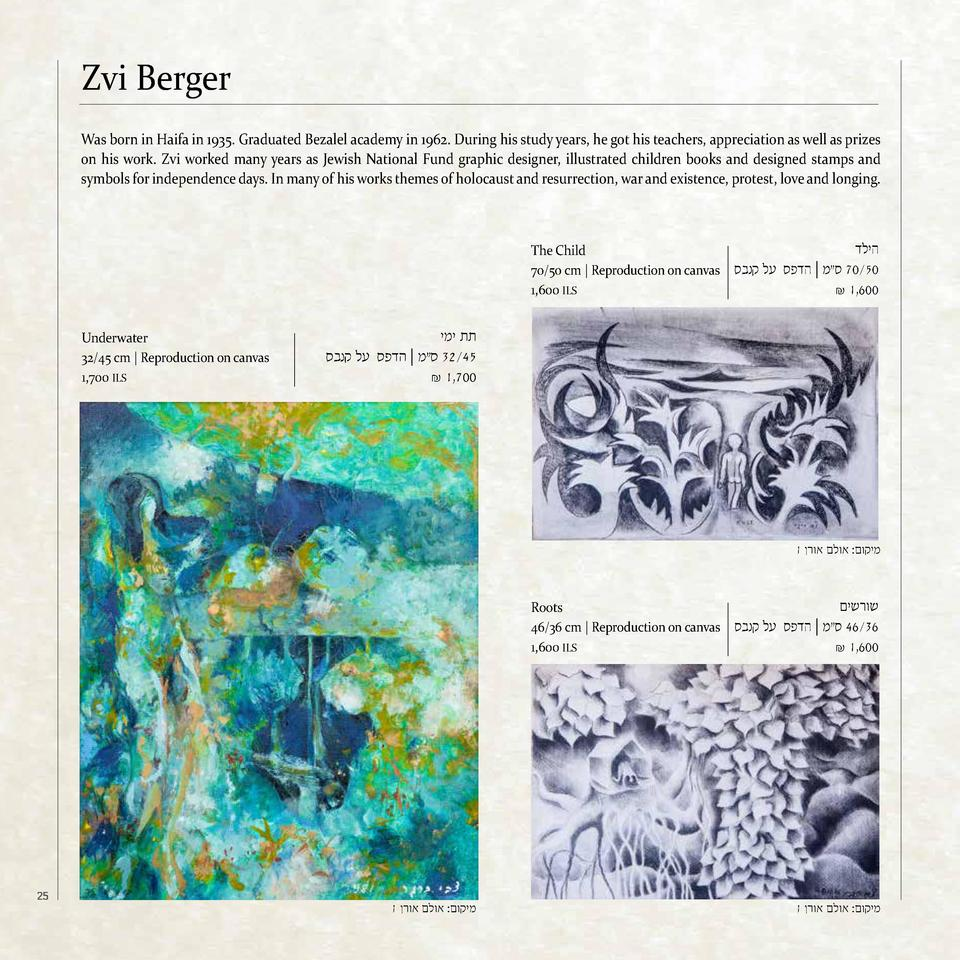 Zvi Berger Was born in Haifa in 1935. Graduated Bezalel academy in 1962. During his study years, he got his teachers, appr...
