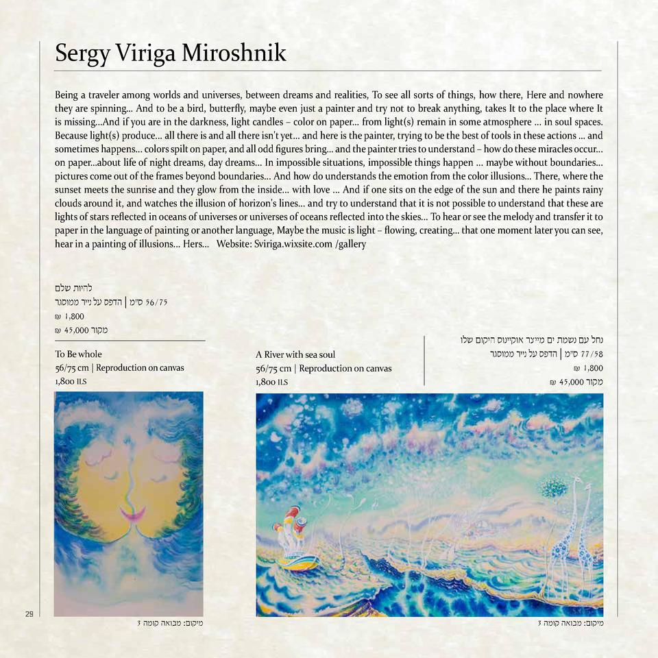 Sergy Viriga Miroshnik Being a traveler among worlds and universes, between dreams and realities, To see all sorts of thin...