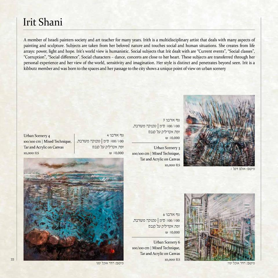 Irit Shani A member of Israeli painters society and art teacher for many years. Irith is a multidisciplinary artist that d...