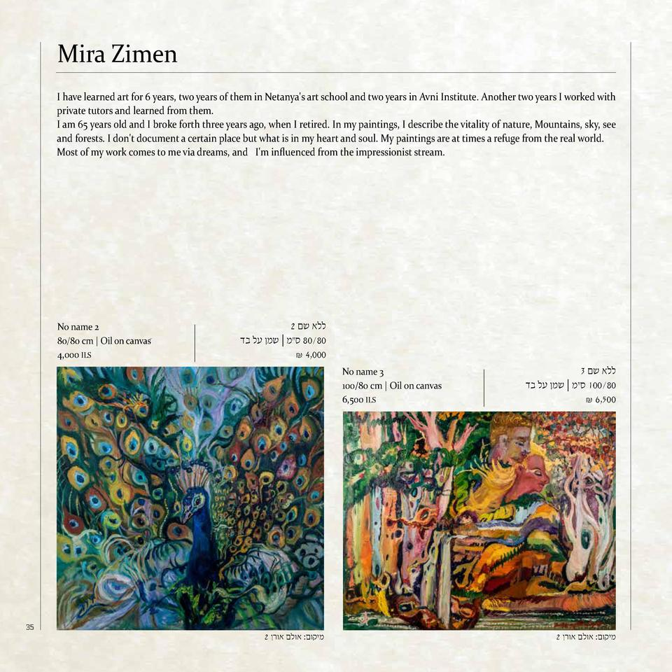 Mira Zimen I have learned art for 6 years, two years of them in Netanya s art school and two years in Avni Institute. Anot...