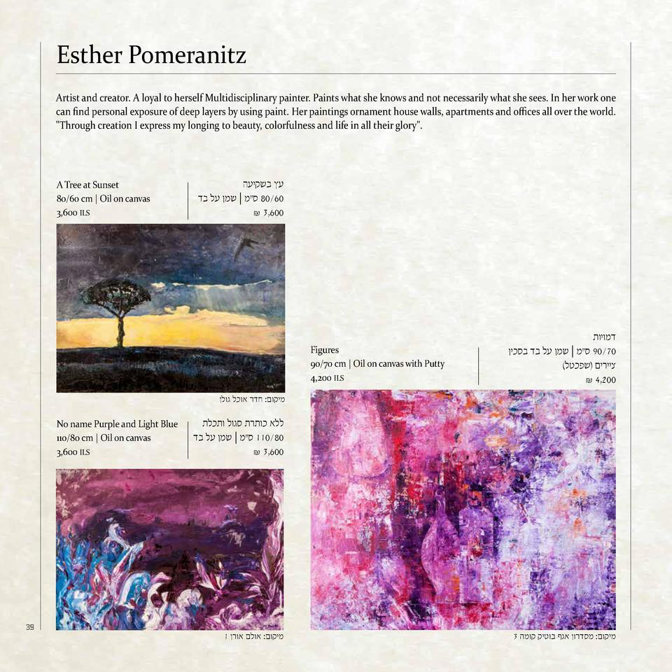 Esther Pomeranitz Artist and creator. A loyal to herself Multidisciplinary painter. Paints what she knows and not necessar...