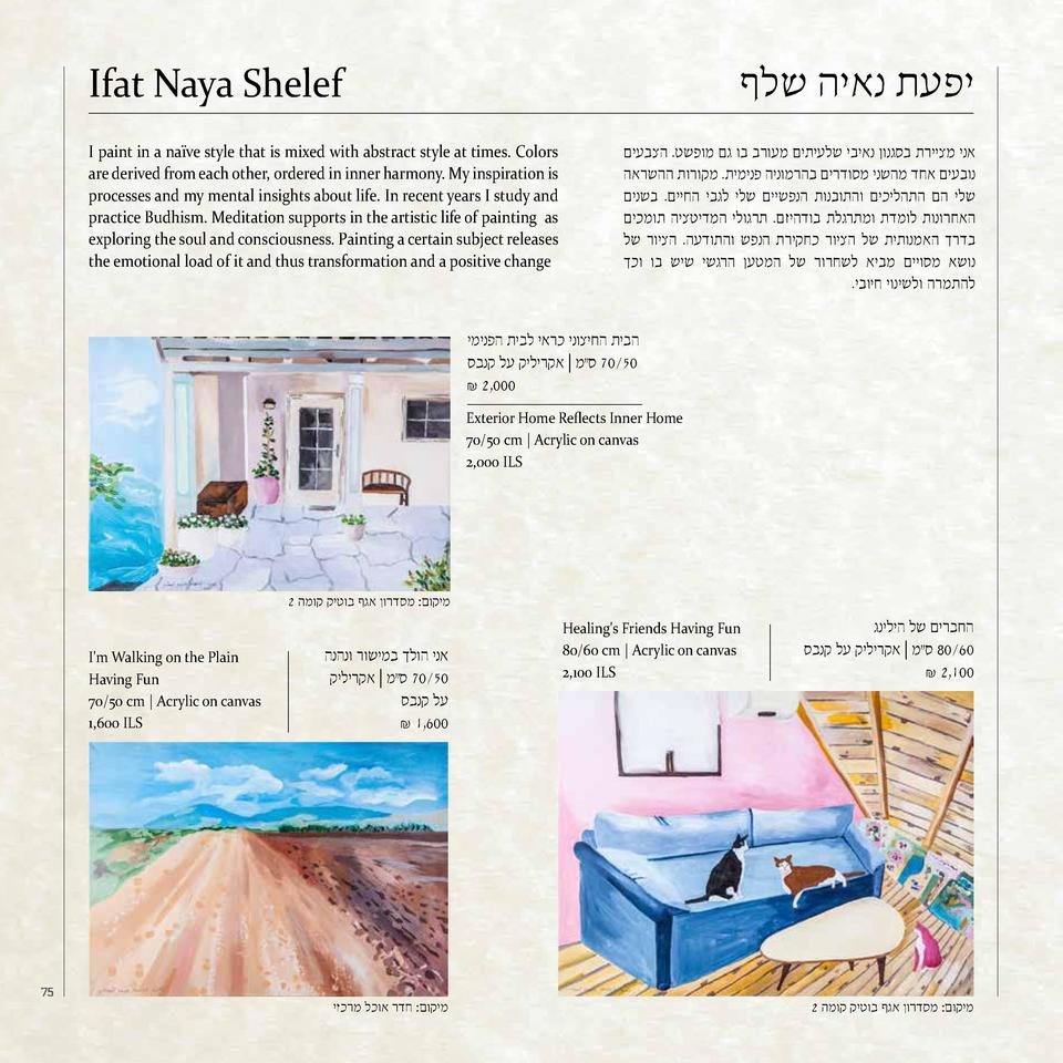Ifat Naya Shelef I paint in a na  ve style that is mixed with abstract style at times. Col...