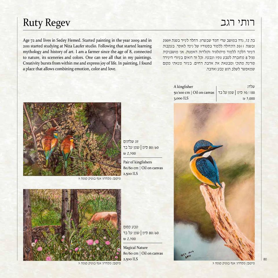 Ruty Regev Age 72 and lives in Sedey Hemed. Started painting in the year 2009 and in 2011 started s...
