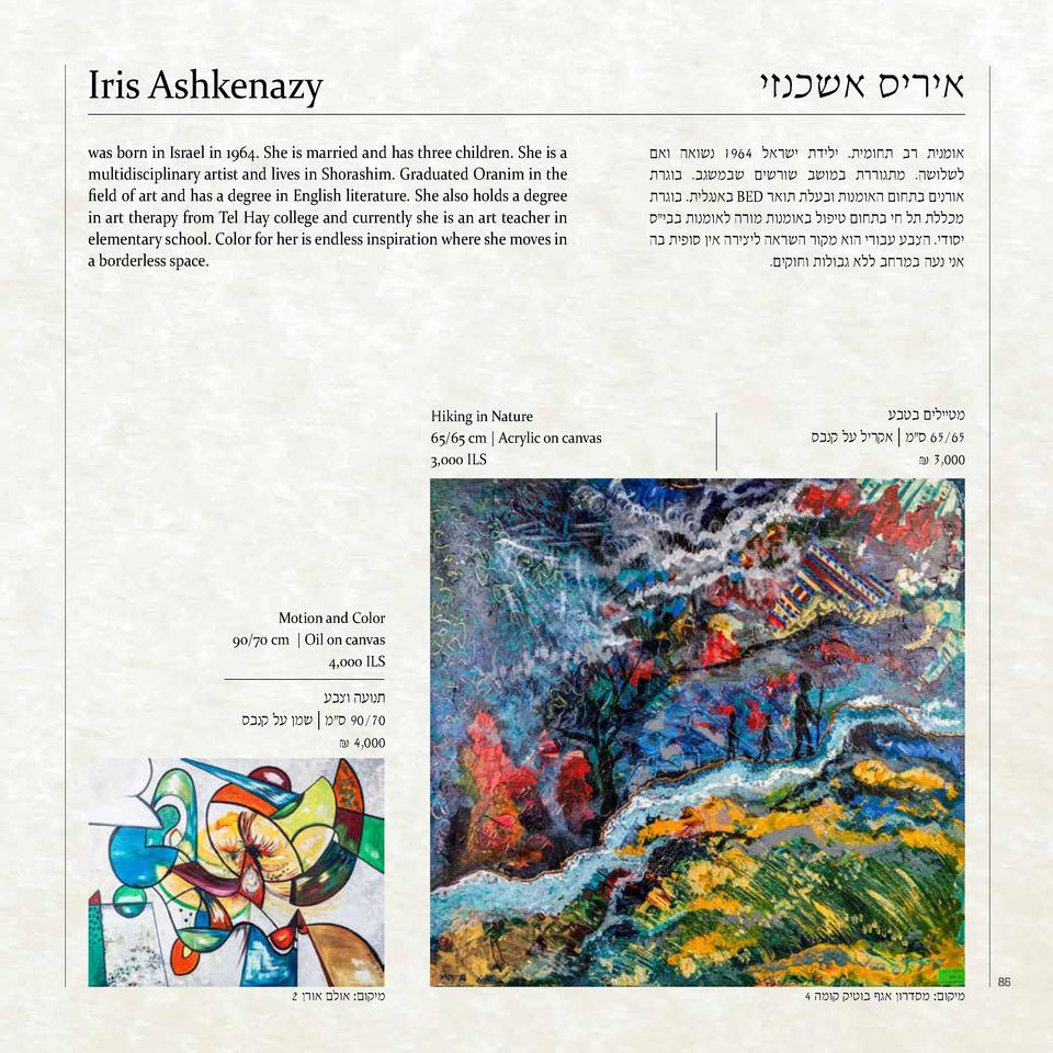 Iris Ashkenazy was born in Israel in 1964. She is married and has three children. She is a ...