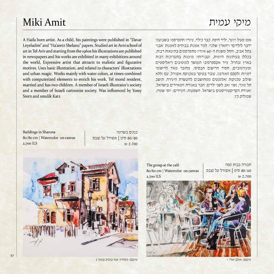 Miki Amit A Haifa born artist. As a child, his paintings were published in    Davar Leyeladim    ...