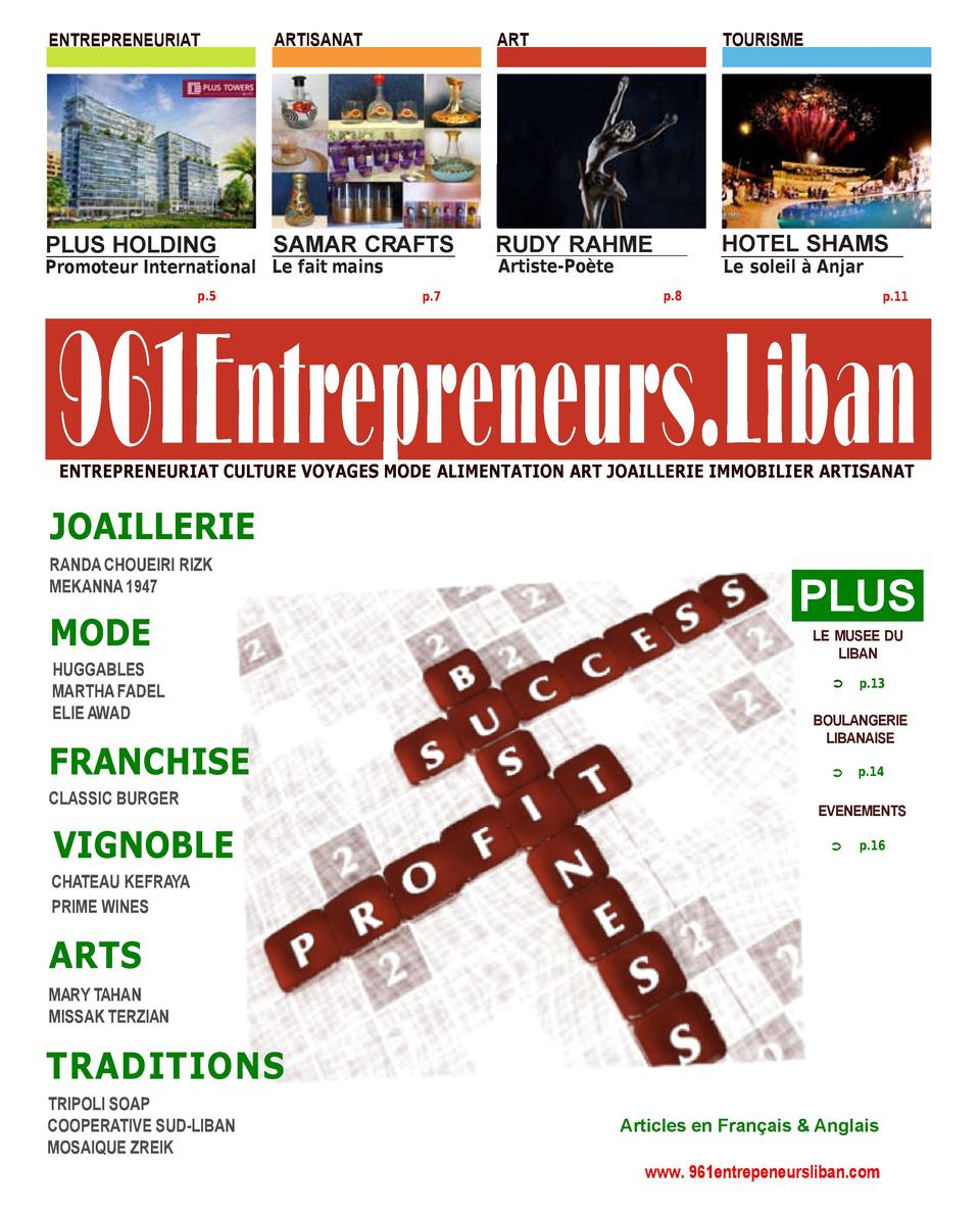 ENTREPRENEURIAT  ARTISANAT  ART  TOURISME  PLUS HOLDING  SAMAR CRAFTS  RUDY RAHME  HOTEL SHAMS  Promoteur International Le...