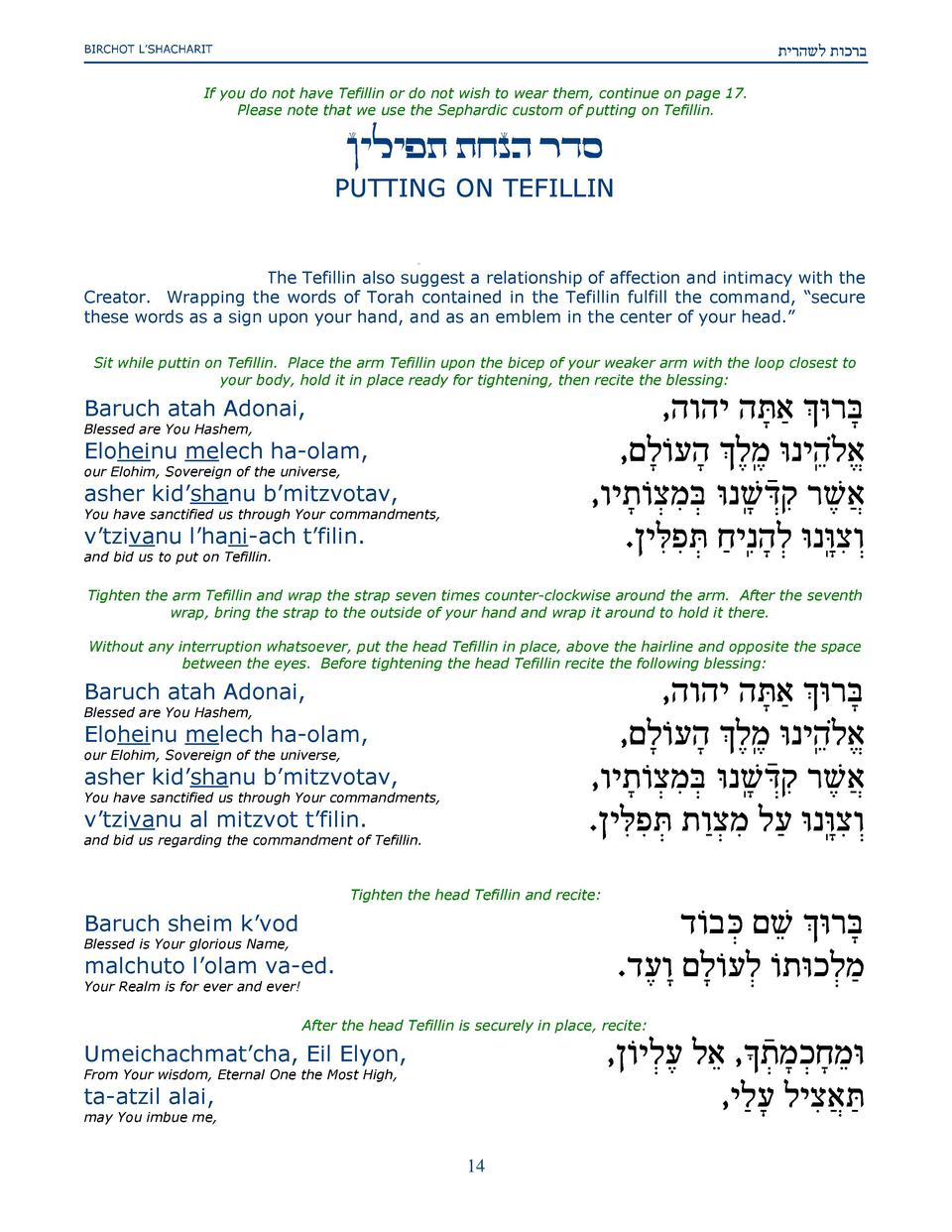 zixdyl zekxa  BIRCHOT L   SHACHARIT  If you do not have Tefillin or do not wish to wear them, continue on page 17. Please ...