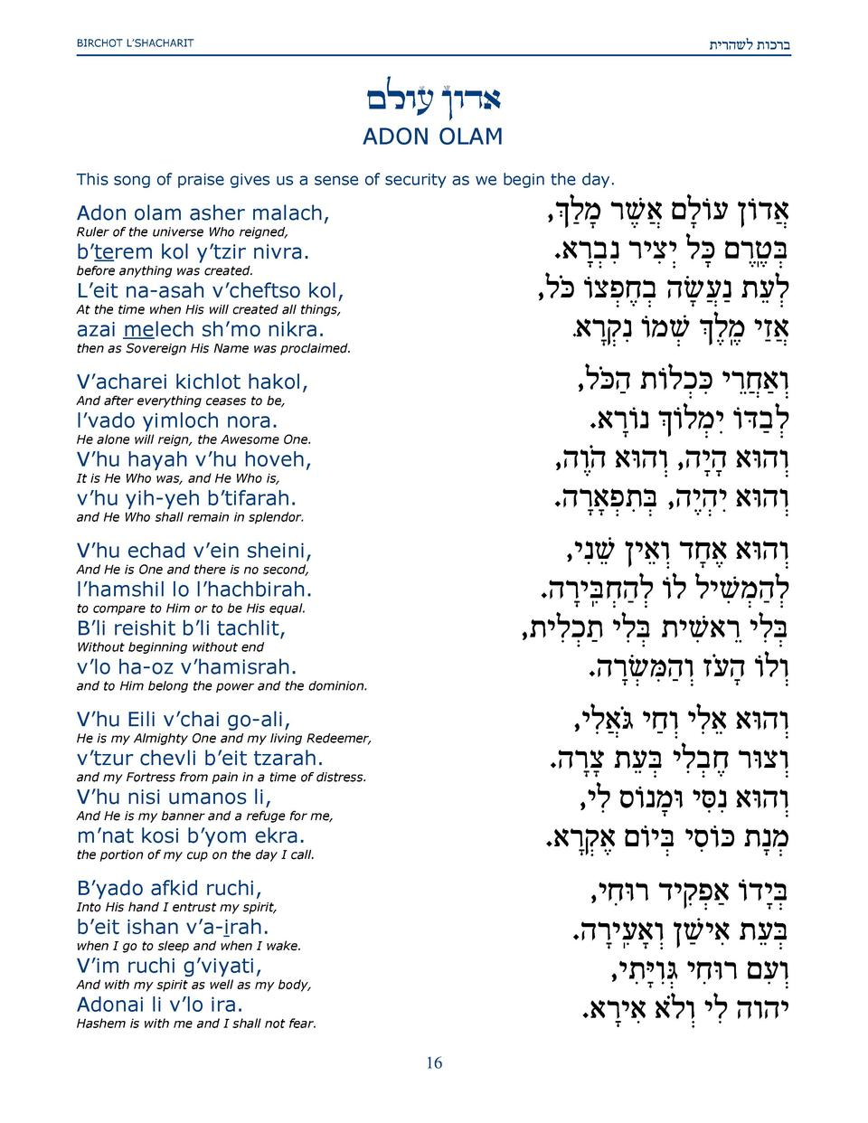 zixdyl zekxa  BIRCHOT L   SHACHARIT  ,lvi  vda ADON OLAM This song of praise gives us a sense of security as we begin the ...