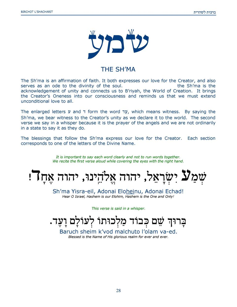 zixdyl zekxa  BIRCHOT L   SHACHARIT  ims THE SH   MA The Sh ma is an affirmation of faith. It both expresses our love for ...