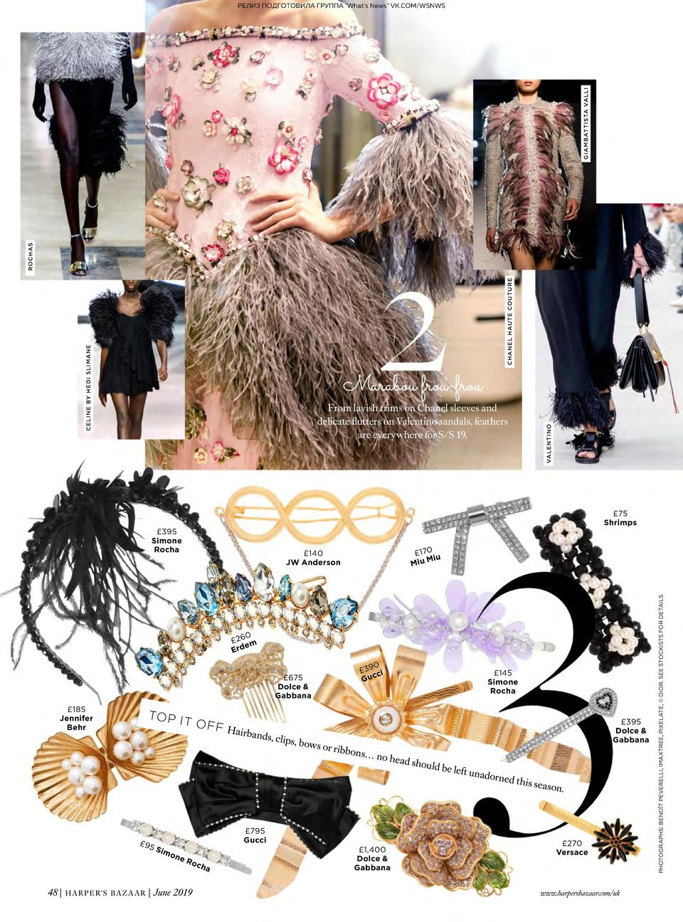 ecf0fcbc210 From lavish trims on Chanel sleeves and delicate utters on Valentino  sandals, feathers are everywhere