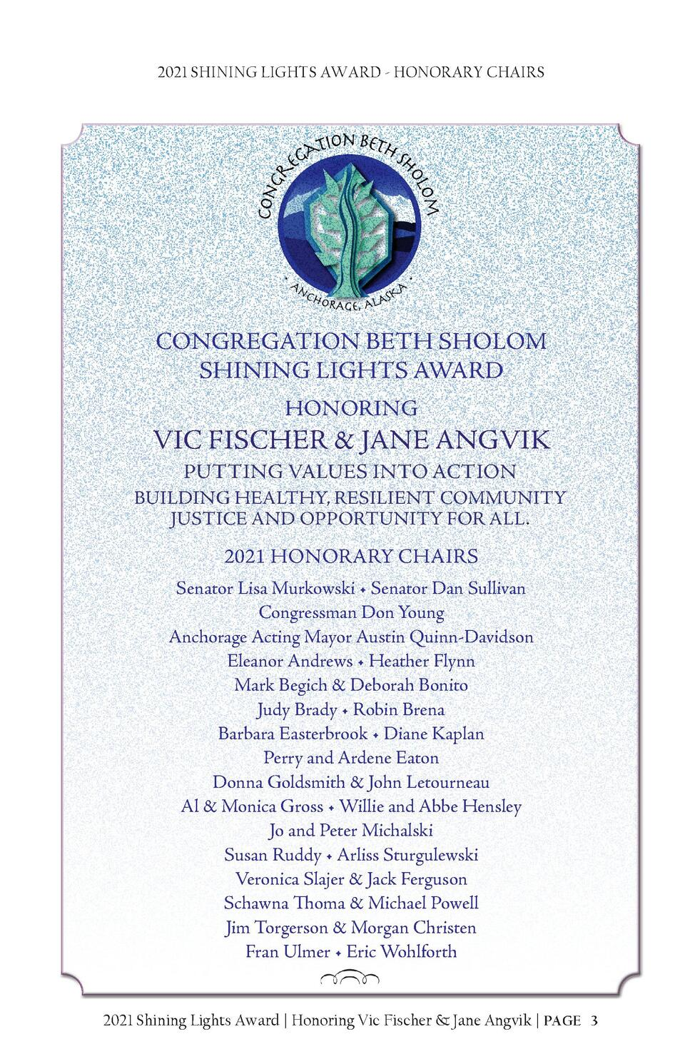 2021 SHINING LIGHTS AWARD - HONORARY CHAIRS  CONGREGATION BETH SHOLOM SHINING LIGHTS AWARD HONORING  VIC FISCHER   JANE AN...