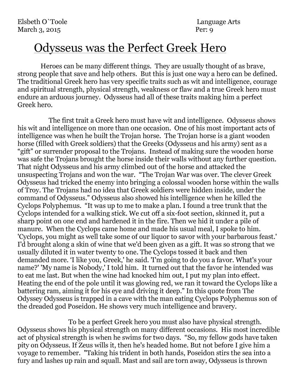 essays on how odysseus is courageous